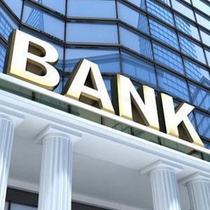 Банки Очера