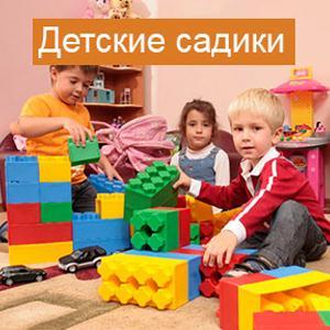 Детские сады Очера