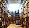 Библиотеки в Очере