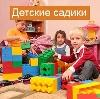 Детские сады в Очере