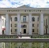 Дворцы и дома культуры в Очере