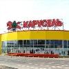 Гипермаркеты в Очере