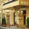 Гостиницы в Очере