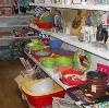 Магазины хозтоваров в Очере