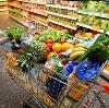 Магазины продуктов в Очере