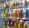 Парфюмерные магазины в Очере