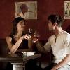 Рестораны, кафе, бары в Очере