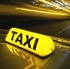 Такси в Очере